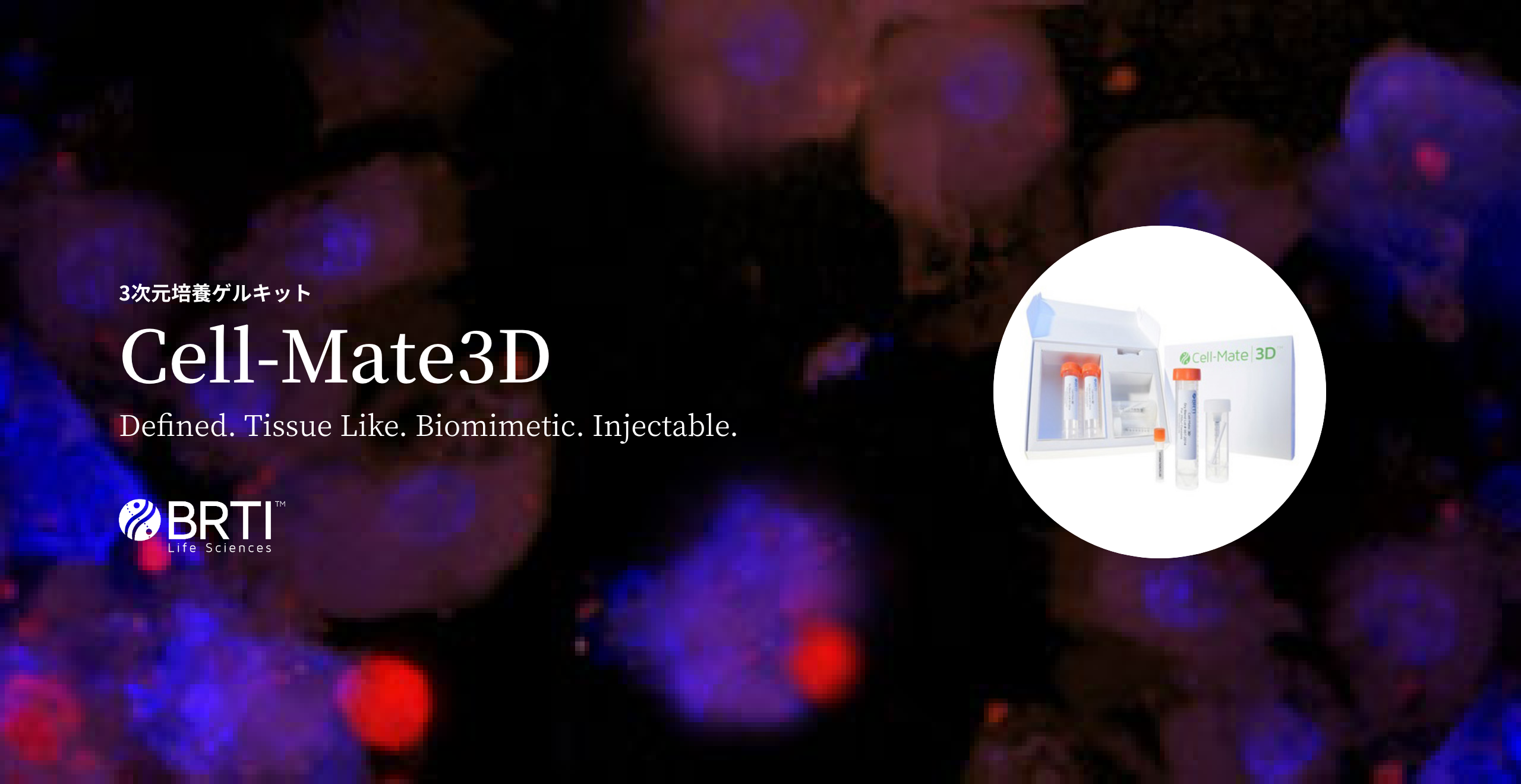 Cell-Mate3D